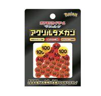 Pokemon card game Acrylic Damage Counter Japanese