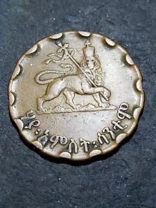 1936 (1944) Ethiopia 25 Santeem Coin, Haile Selassie / Lion of Judah, #oct132