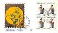 FDC Siligato - Italia 1971 - Risparmio postale (quartina) - VG - annullo Venezia