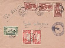 Senegal #154(2),#168,#184(3) on cover; military use World War II; Nube   *d