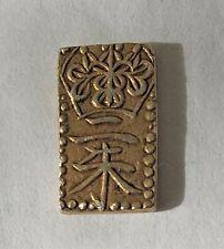 Meiji Era Japan Gold 2 Bu Coin
