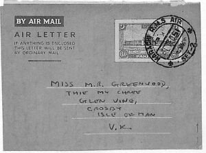 Pakistan RAILWAY AIR MAIL 1951 Air Letter Crosby IOM {samwells-covers} UU155