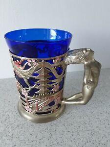Vintage Far Eastern Design Tankard With Naked Lady Handle Colbolt Blue Glass