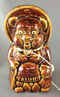 "Vintage Ceramic Pottery Brown Glazed Tanuki Wall Pocket Planter - 7 1/2"" Tall"
