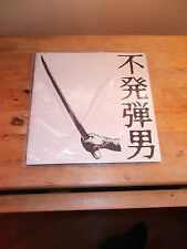 "Dudman ""Fu Hatsu Dann Otoko"" 7"" DNIED A CUSTOM JAPAN   1998 - SEALED"