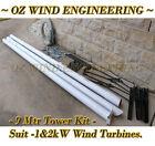 Tower 9mtr Kit - Wind Turbine / Generator