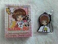 Cardcaptor Sakura Anime rubber strap phone charm : Sakura Kinomoto