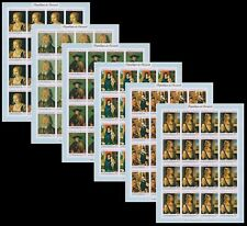 Burundi 1971 Durer Paintings Stamp set - MNH Imperforate Full Sheets.......A5614