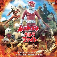 [CD] Redman & Ultra Fight Original Soundtrack NEW from Japan