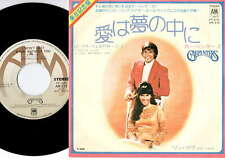 "Carpenters - I Won't Last A Day Without You / One Love | 7"" Japan AM-215"