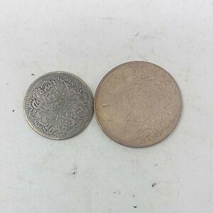 Monete arabe in argento