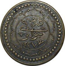 O1311 TRES RARE !! Specimen Algérie Mahmud II budju fantaisie AH 1237 1821 SUP