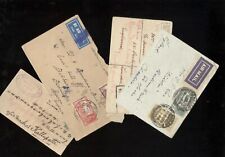 India, Postal History, 4 old Covers w/stamps, faults