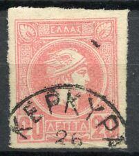 Greece Small Hermes Head 20 Lepta W Postmark Type Vi Kerkyra