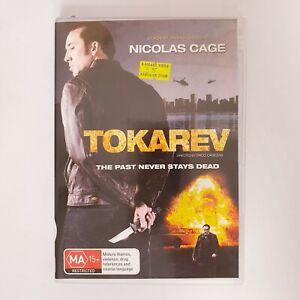 Tokarev Movie DVD Region 4 AUS - Action Drama