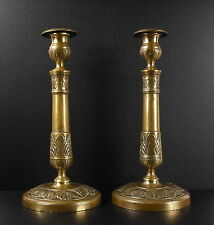 Paire de bougeoirs d'époque Empire ou Restauration pair of candlesticks H: 28 cm