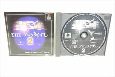 THE BLOCK KUZUSHI 2 PS1 Playstation PS Japan Game p1