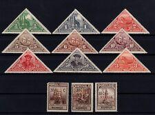 P95470 / PORTUGUESE NYASSA / LOT 1924 - 1925 NEUF * / MH