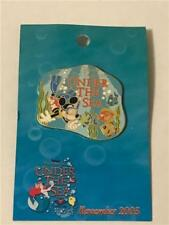 DCL- PIN TRADING UNDER THE SEA- GIFT PIN BAG (MICKEY) #1 LE 550 DISNEY 24447