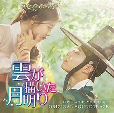 K-POP Love In The Moon Light Original Soundtrack 2 CD