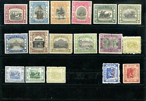 Powerful India states collection mint
