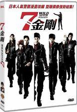 """Eita """"Wild Seven"""" Shiina Kippei Japan Action HK Version Region 3 DVD"""