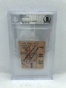 Mike Ditka Signed Chicago Wrigley Field Debut Ticket Stub Beckett Bears RARE
