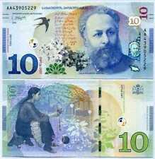 GEORGIA 10 ₾ Lari GEL Pick P-77 2019 UNC Akaki Tsereteli, Mother Banknote!