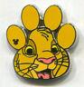 SIMBA - 2017 Hidden Mickey WDW Lion King Characters Paw Print Disney Pin