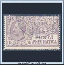 1921 Italia Regno Posta Pneumatica cent. 15 violetto bruno n. 2 Usato