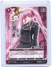 Prism Connect Hagure Yuusha no Estetica Miu Ousawa foil signed TCG anime card #2