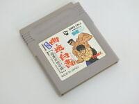 Game Boy YU YU HAKUSHO 2 Ankoku Cartridge Only Nintendo Japan gbc