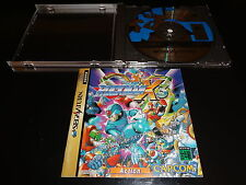 Rockman X3 no spine Sega Saturn Japan