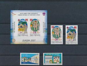 LO42132 Cyprus 2007 Europa Cept fine lot MNH
