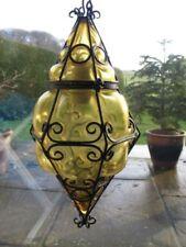 Mid-Century Modern Seguso Vetri d'Arte Art Glass