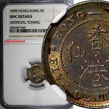 Hong Kong, Prc Victoria Silver 1898 5 Cents NGC UNC DETAILS KM# 5 (040)