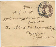 INDIA USED IN BURMA EMBOSSED COVER BASSIEN - KYONPYAW 25/10/1935.