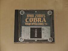 John Zorn's Cobra_Tokyo Operations 94_Makigami Koichi_CD_Avant