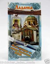 LADANKA Icon Luka Oil масло и ладанка Икона луки крымского освящена 2x1,7 cm