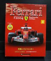 DeAGOSTINI Scuderia Ferrari F2004  1/8 Scale Unassemble RC Model Kit Set Kyosho