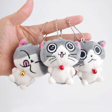 1* Cute Cat Plush Doll Toys Stuffed Animal Bolster Key chain Keyring about 8cm