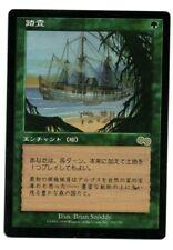 Exploration MTG Urza's Saga Japanese HP