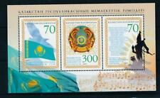 [327395] Kazakhstan 2005 good Sheet very fine MNH