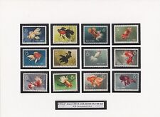 CHINA 1960 S38 GOLDFISH MNH
