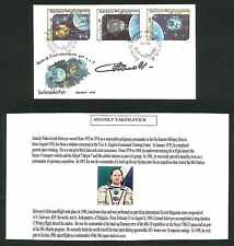 Lao Space Stamps