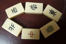 Vintage Oriental Bone Carved Loose Bead Disc Hand Carved Majohn Mahjong Tile IVO