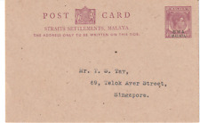Malaya BMA post card 4 cents Mint