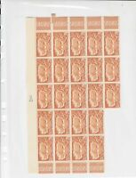 French Equatorial Africa Mint Never Hinged Part Stamps Sheet  ref R 17477