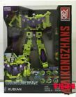 Transformers IDW Devastator G1 KO Hasbro Action Figure Gift Toy Boxed
