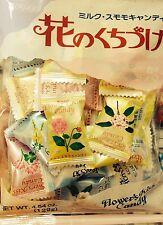10 Packs of Kasugai Japanese Candy Flower Kiss Candy